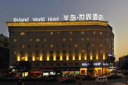 Byland World Hotel