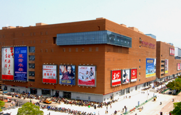 Huangyuan Garment Market