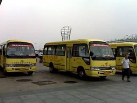 Coach for Yiwu International Trade Mart