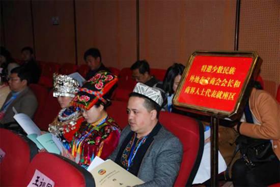 Religion in Yiwu
