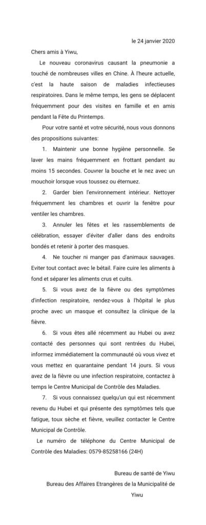 A Letter to Foreign Friends-French