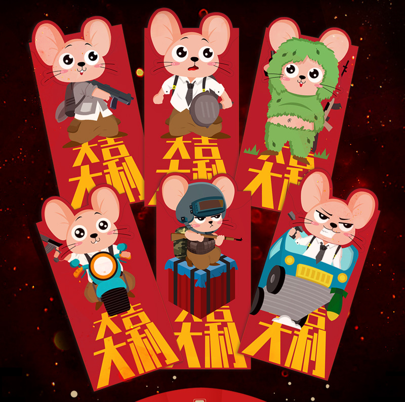 year of mouse zodiac red envelopes