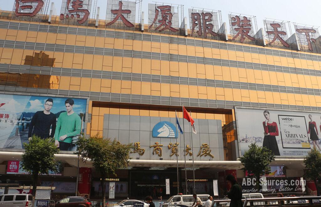 Guangzhou Baima Costume Market