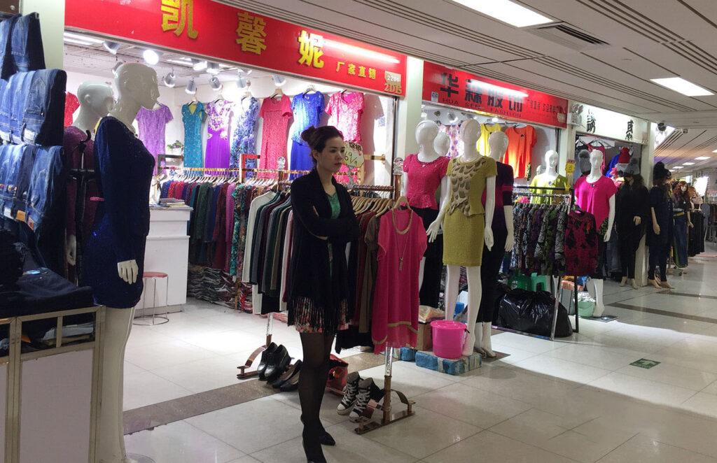 Suppliers in Guangzhou Baima Costume Market