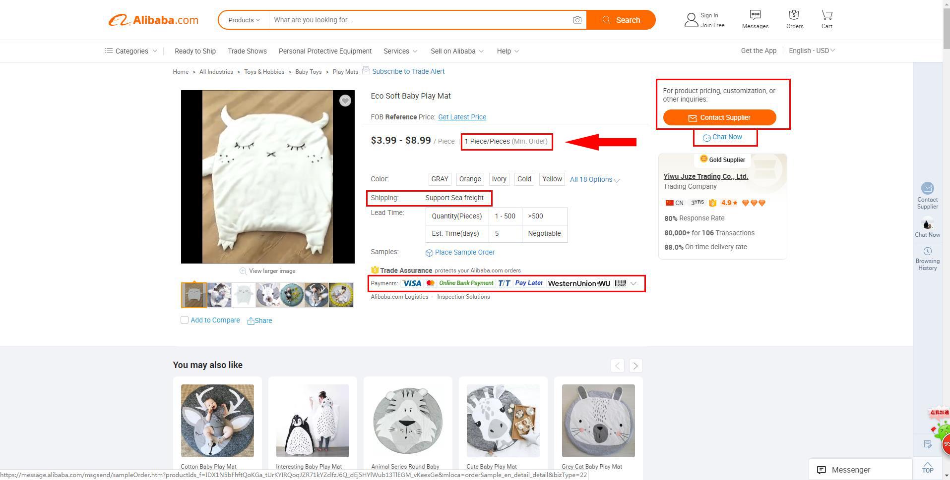 alibaba.com-MOQ