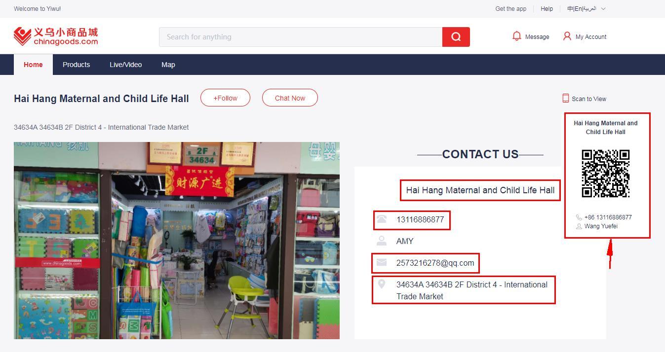 chinagoods.com--contact supplier-2