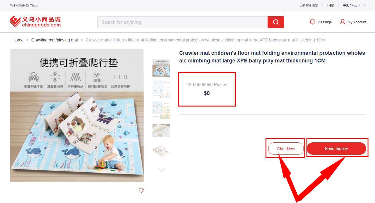 chinagoods.com--contact supplier