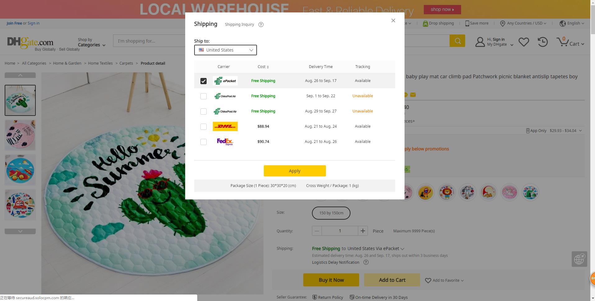 dhgate.com-shipping method