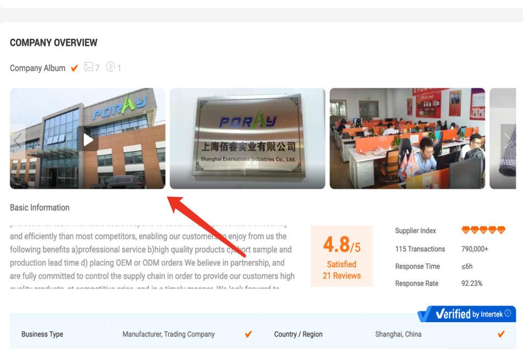 Alibaba company video