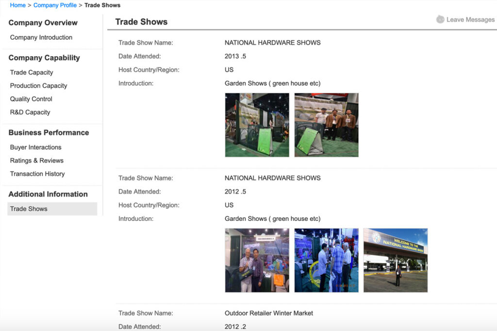 Trade shows on Alibaba