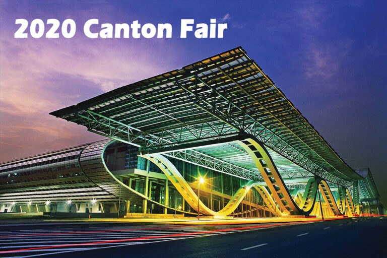 2020 Canton Fair