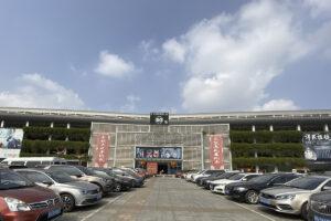 District 3 of Yiwu International Trade Mart