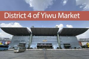 District 4 of Yiwu International Trade Mart