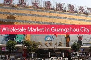 Wholesale Market in Guangzhou City