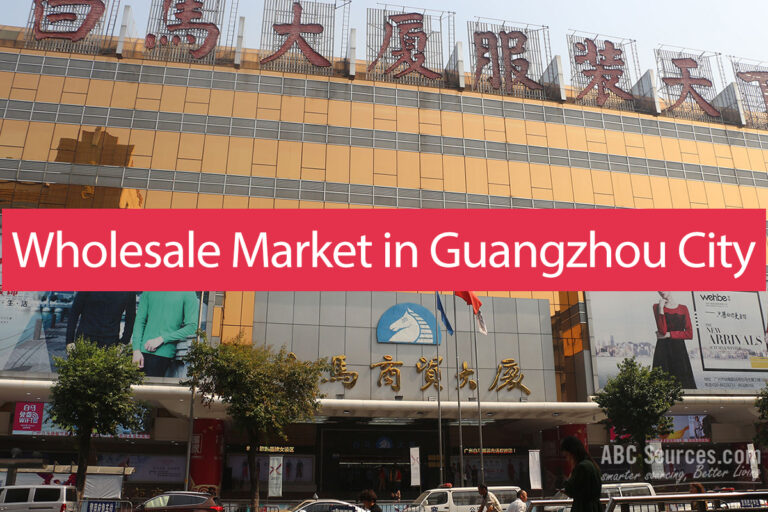 Wholesale Market in Guangzhou City