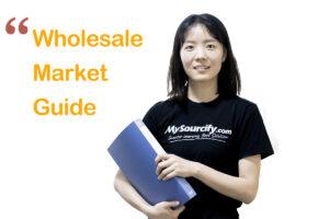 Wholesale Market Guide