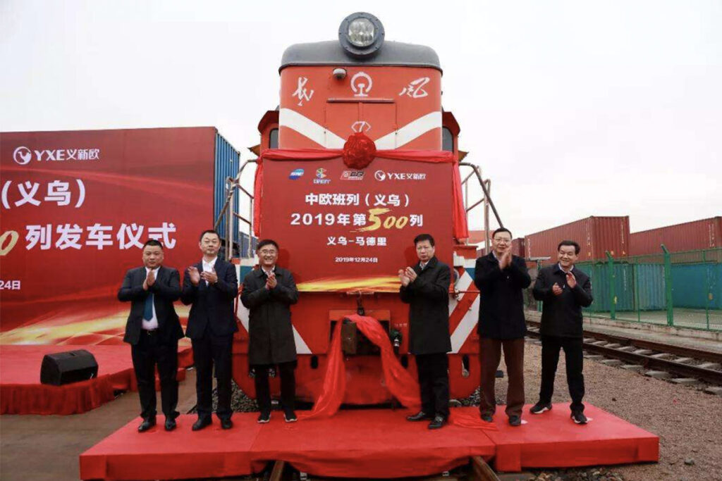 The 500th Train from Yiwu to Madrid