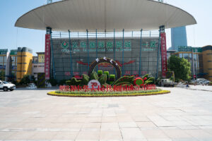 West Gate of Futian Market