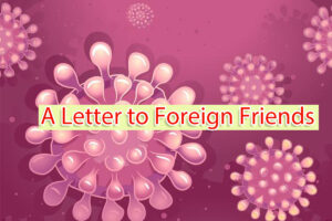 A Letter to Foreign Friends