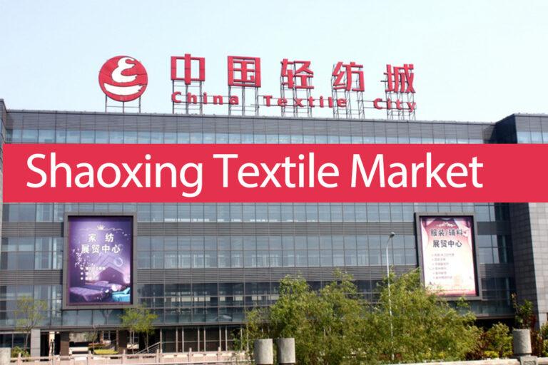 Shaoxing Textile City