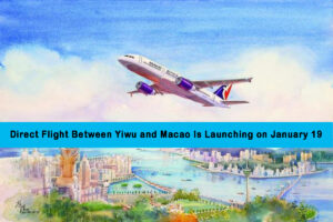 Direct flight from Yiwu to Macao
