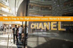 High Imitation Market