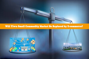 Will Yiwu Small Commodity Market Be Replaced by E-commerce
