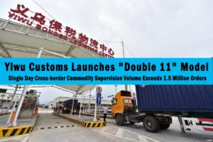 Yiwu-Bonded-Logistics-Center