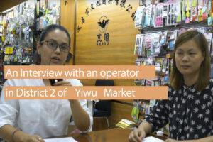 Yiwu market supplier interview