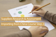 Suppliers Research & Assessment-Importing from China Course Step 2